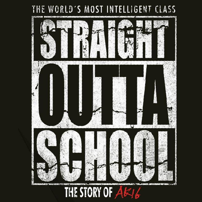 """abschlussspruch """"straight outta school"""" - viele motiv-ideen auf"""